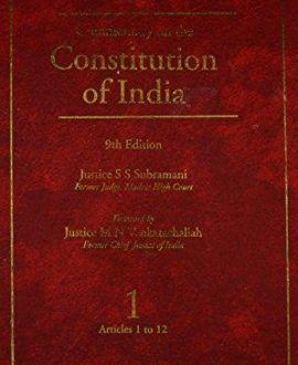 Commentary on the Constitution of India; Vol 1 ; (Covering Articles 1 to 12)