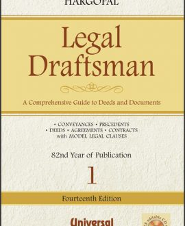 Legal Draftsman (A Comprehensive Guide to Deeds and Documents) (2 Vol.)