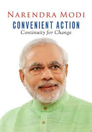 Convenient Action-Continuity for Change (Gujarati)