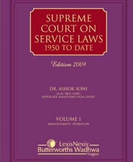 Supreme Court on Service Laws (1950 to Date) (2 Vol.)