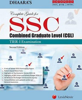 Complete Guide for SSC-Combined Graduate Level (Tier 1) Examination