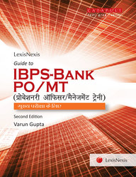 LexisNexis Guide to IBPSBank PO/MT Probationary Officers/Management Trainees (Hindi) (For Main Examination)