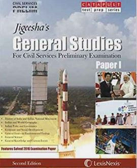 General Studies I (Civil Services (Preliminary) Examinations)