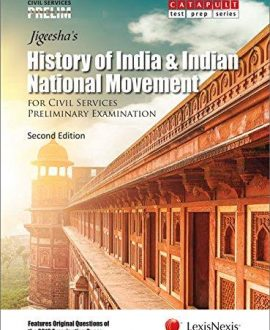 History of India & Indian National Movement (Civil Services (Preliminary) Examinations)