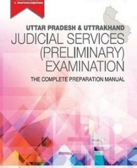 Uttar Pradesh & Uttrakhand Judicial Services (Preliminary) ExaminationThe Complete Preparation Manual