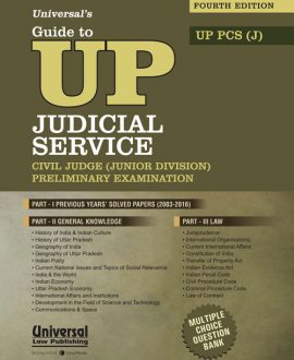 Guide to UP Judicial Service - Civil Judge (Junior Division) Preliminary Examination