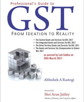 Professional Guide to GST