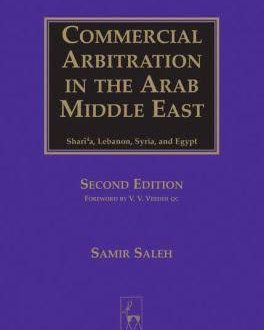 Commercial Arbitration in the Arab Middle East: Shari?a, Syria, Lebanon, and Egypt