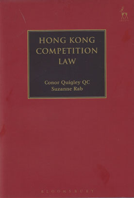 Hong Kong Competition Law
