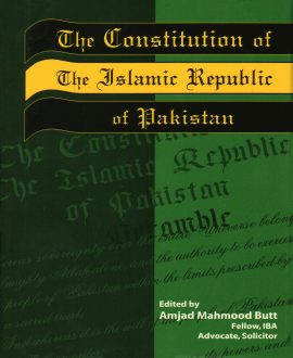 The Constitution of Islamic Republic of Pakistan (Pocket size)