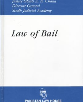 Law of Bail