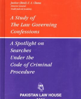 A Study of Law Governing Confessions