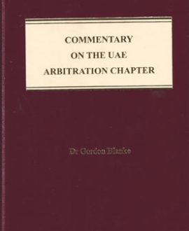 Commentary on the UAE Arbitration Chapter
