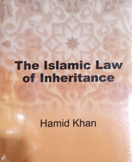 The Islamic Law of Inheritance