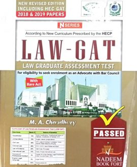 LAW GRADUATE ASSESSMENT TEST (LAW-GAT)