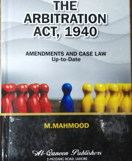 The Arbitration Act, 1940