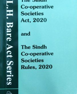The Sindh Co-operative Societies Act, 2020 & The Sindh Co-operative Societies Rules, 2020