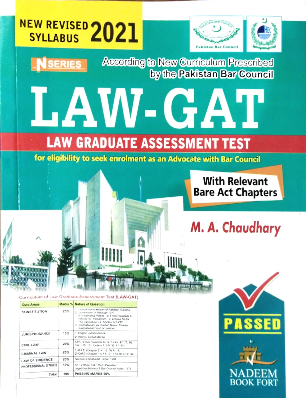 Law Graduate Assessment Test (LAW-GAT) with Relevant Bare Act Chapters 13th Edition 2021